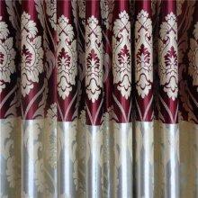 遮光窗帘15